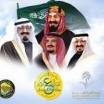 الإعلان الرسمي للراغبين بالمشاركه في مهرجان جائزة الملك عبدالعزيز لمزاين الإبل بأم رقيبه